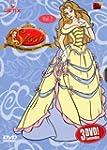 Sissi - Megapack Vol. 02, Episoden 10...