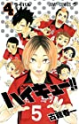ハイキュー!! 第4巻 2013年01月04日発売