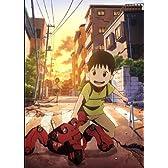 東京マグニチュード8.0 (初回限定生産版) 第4巻 [DVD]