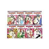 キスよりも早く 全12巻 完結セット(花とゆめコミックス) (花とゆめコミックス      )