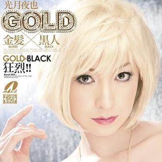 GOLD 金髪×黒人 [DVD]