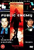 Public Enemy [DVD]