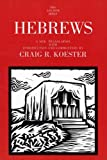 Hebrews (Anchor Bible Commentaries) (The Anchor Yale Bible Commentaries)