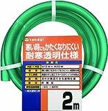 タカギ(takagi) 耐寒ソフトホースクリア 2m PH20015CD002TM