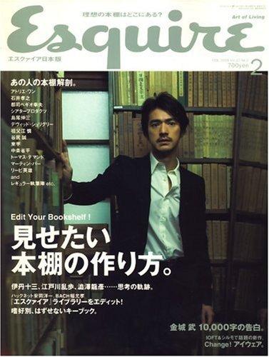 Esquire (エスクァイア) 日本版 2009年 02月号 [雑誌]
