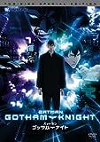 バットマン ゴッサムナイト スペシャル・エディション (2枚組)