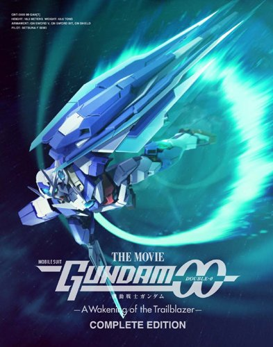"The cover of the movie ""GUNDAM 00″'s Blu-ray has been disclosed!! Plastic model art!"