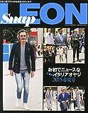 Snap LEON 2015春夏号 2015年 05 月号 [雑誌]: LEON(レオン) 増刊