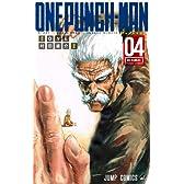 ワンパンマン 4 (ジャンプコミックス)