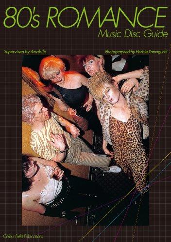 80's ROMANCE Music Disc Guide エイティーズ・ロマンス ミュージック・ディスク・ガイド