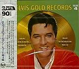 ゴールデン・レコード 第4集
