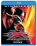 トリプルX [Blu-ray]