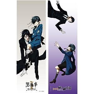 黒執事Ⅱ オリジナル抱き枕カバー(シエル&セバスチャン)