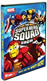 The Super Hero Squad Show: Volume One (2009)