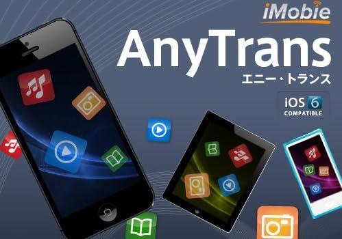 51hn3Zumo9L. SX500 CR1,9,499,350  【iPhone5】ついに「するぷろ」購入。Appstoreでアプリを購入する際のitunesカードの使い方