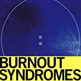 君のためのMusic♪BURNOUT SYNDROMES