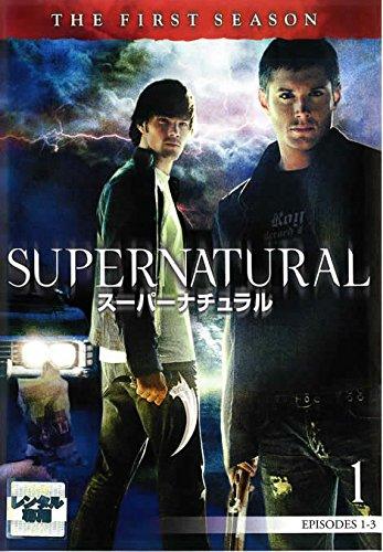 SUPERNATURAL スーパーナチュラル <ファースト・シーズン> VOL.1