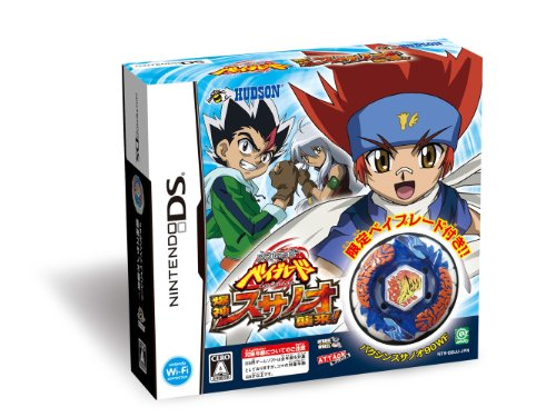 Metal Fight Beyblade: Bakugami Susanoh Shuurai! [Japan Import] - 1