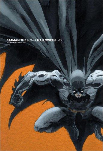 バットマン : ロング・ハロウィーン ♯1