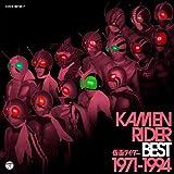 MASKED RIDER BEST 1971~1994