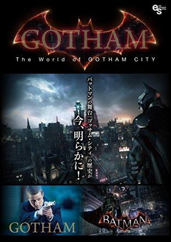 The World of GOTHAM CITY エンタメステーション別冊