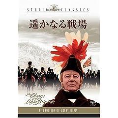 �y���Ȃ��� [DVD]
