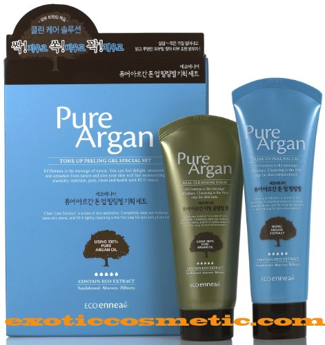 Pure Argan Real Facial Premium Tone Up Peeling Gel Set