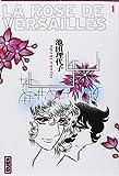 Rose de Versailles (la) - Edition 2011 Vol.1