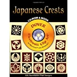 Japanese Crests CD-ROM and Book (Dover Electronic Clip Art) ~ Dover