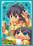 ブシロードスリーブコレクションHG (ハイグレード) Vol.570 ぷちます! 『ちびき』