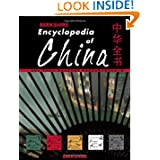 Berkshire Encyclopedia of China (5-volume set, 2,800 pages)