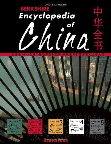 Berkshire Encyclopedia Of China (5-Volume Set, 2,800 Pages)