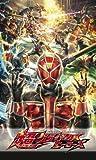 仮面ライダー 超クライマックスヒーローズ (初回封入特典:オリジナルカード同梱)
