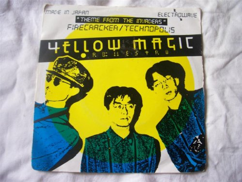 YELLOW MAGIC ORCHESTRA Computer Game Space Invaders