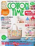 COTTON TIME (コットン タイム) 2012年 05月号 [雑誌]