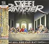 鋼鉄の宴!~デラックス・エディション(初回限定盤)(DVD付)