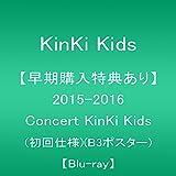 【早期購入特典あり】2015-2016 Concert KinKi Kids(初回仕様)(B3ポスター) [Blu-ray] ランキングお取り寄せ