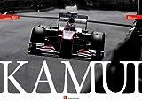 小林可夢偉 F1カレンダー 2012年(壁掛け用)