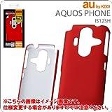 レイアウト AQUOS PHONE au by KDDI IS12SH用ラバーコーティングシェルジャケット/マットレッド RT-IS12SHC5/R