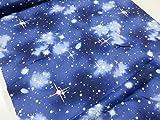 夜空 星の輝き ネイビー紺      |スター|星|銀河|惑星|宇宙|ギャラクシー|生地|布地|綿|