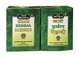 #8: Khadi Herbal Mehndi, 70g each (Pack of 2)