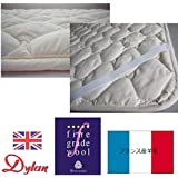ウールの特性のままで 家庭で洗える ワンランク上質なウールベッドパッド シングル 100×200cm ウール1.5kg 英国ディラン防縮加工 日本製 フランス産ウール ファイングレードウール BedspreaD HousE