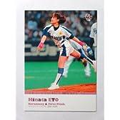 BBM2008「2nd」★始球式カード★No.765/江頭ひなた[タレント] ≪ベースボールカード≫