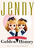 JeNny Golden History 30th aniversary book