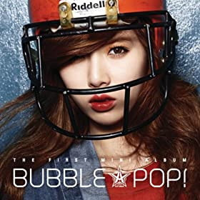 Hyuna on Amazon Music