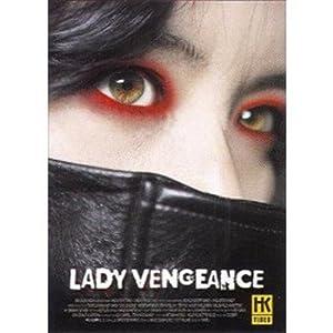 Lady Vengeance - Edition Collector 2 DVD [Édition Collector Limitée]