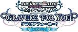 TVアニメ アイドルマスター シンデレラガールズ G4U!パック VOL.7 (初回限定特典ソーシャルゲーム「アイドルマスター シンデレラガールズ」の限定アイドルが手に入るシリアルナンバー同梱)