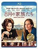 8月の家族たち[Blu-ray/ブルーレイ]