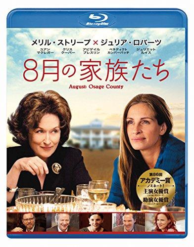 8月の家族たち [Blu-ray]