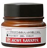 アクネバリア 薬用プロテクト ジェルクリーム33g